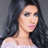 فاطمة عبد الرحيم